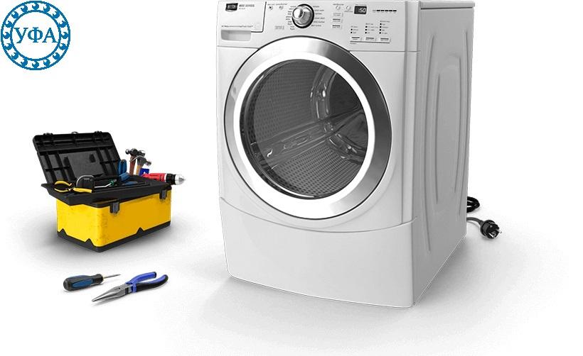 Подшипники для стиральный машин