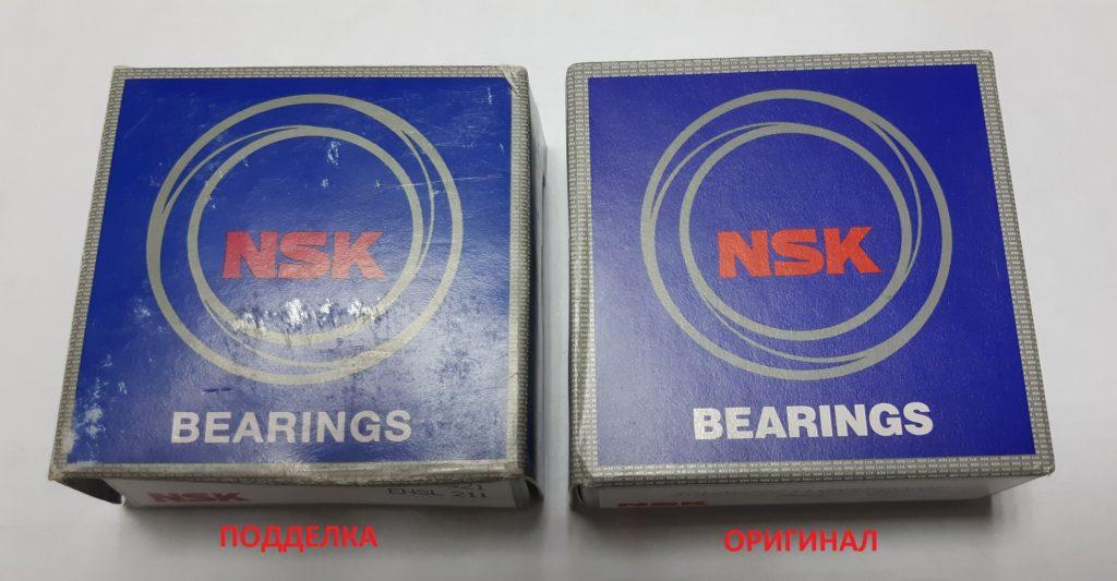 Упаковка NSK оригинал и подделка