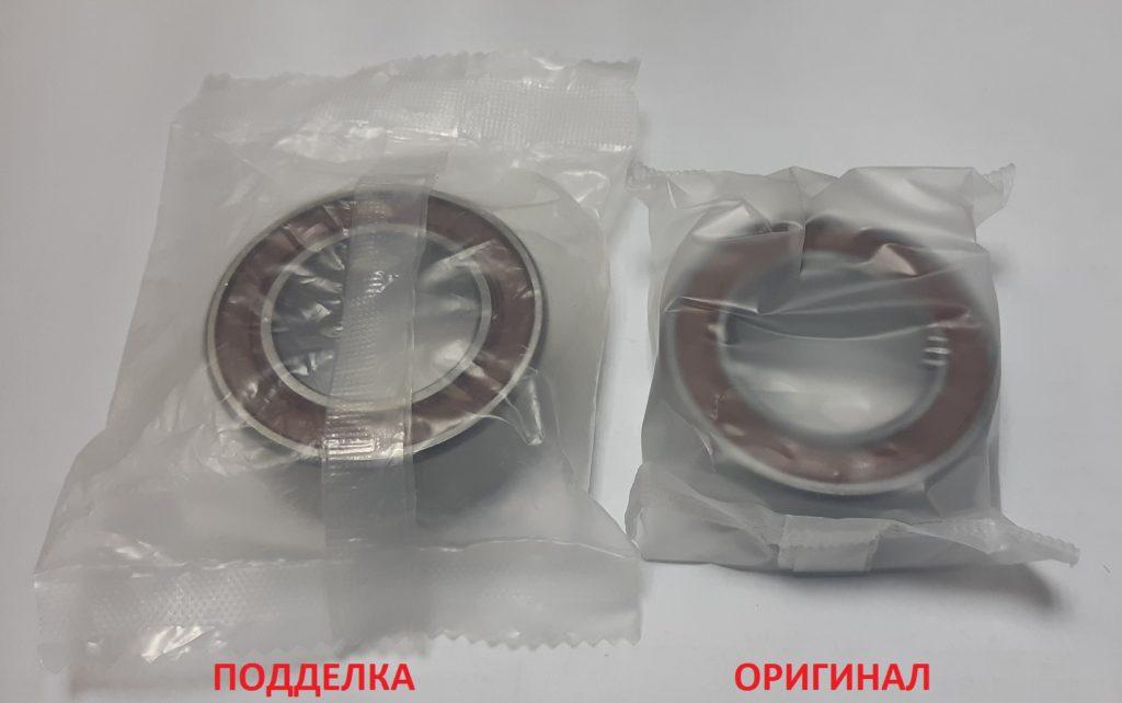 Отличие упаковки NSK оригинал и подделка